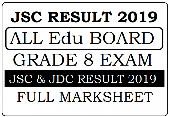 JSC Result 2020 Full Marksheet Download All Education Board Grade 8 Exams