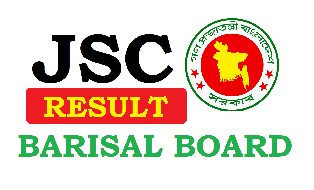 JSC Result 2019 Barisal Board Full Marksheet