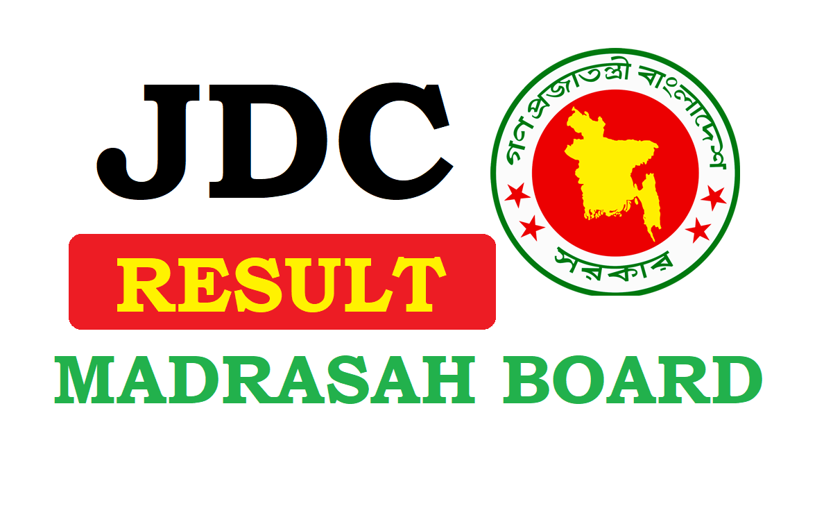 JDC Result 2020 Madrasah Board with Marksheet